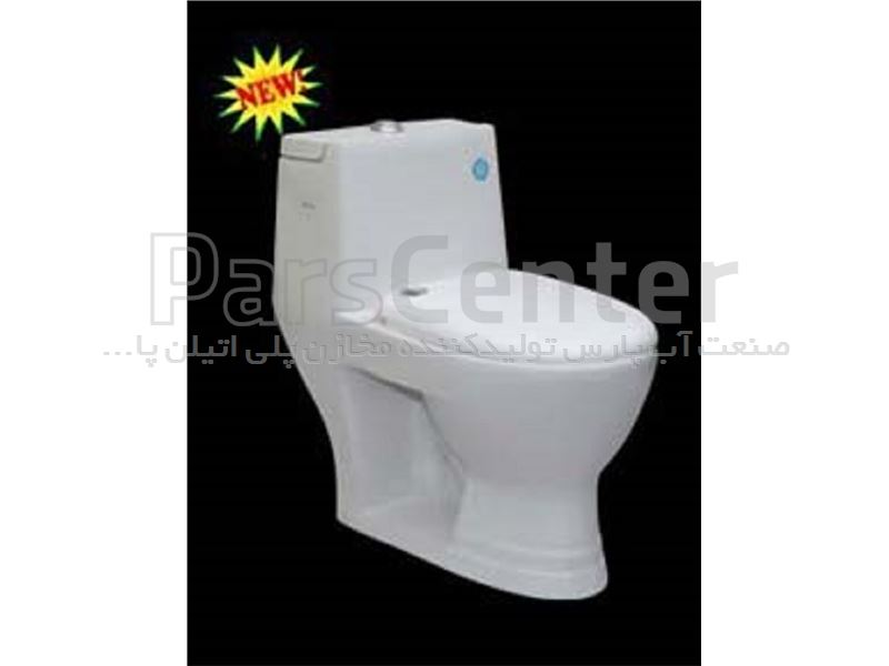 توالت فرنگی پارس سرام مدل مونا