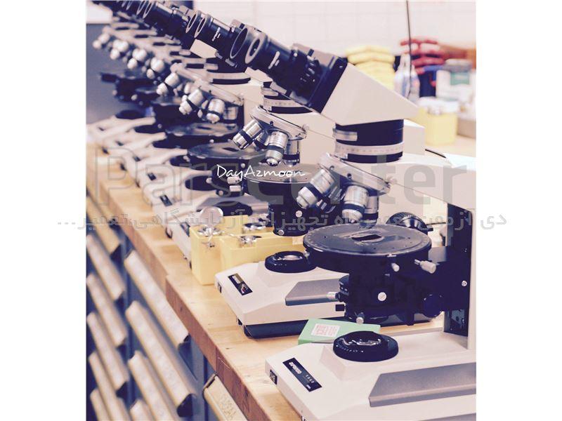 تعمیر دستگاههای آزمایشگاهی (تعمیر میکروسکوپ)