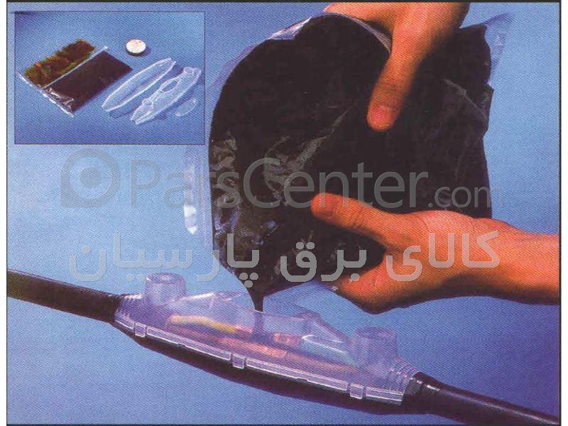 مفصل رزینی A1