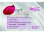 Importer & distributor of Perfume from Germany & Europe