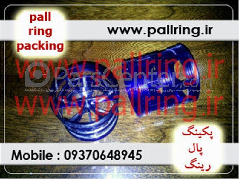 پکینگ پلیمری با تحمل حرارت 160 درجه سانتیگراد