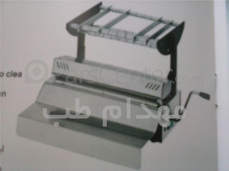 دستگاه دوخت کاغذ استریل
