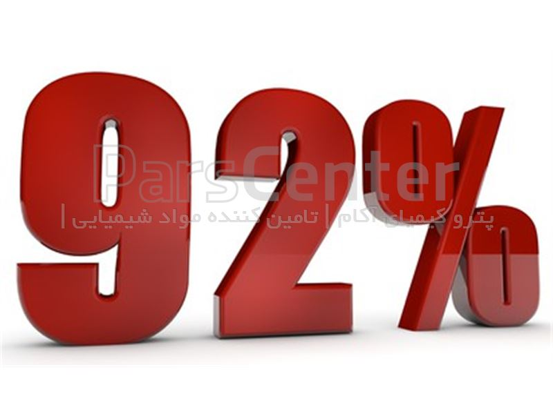 فروش آهک هیدراته | 92 درصد |پترو آکام |