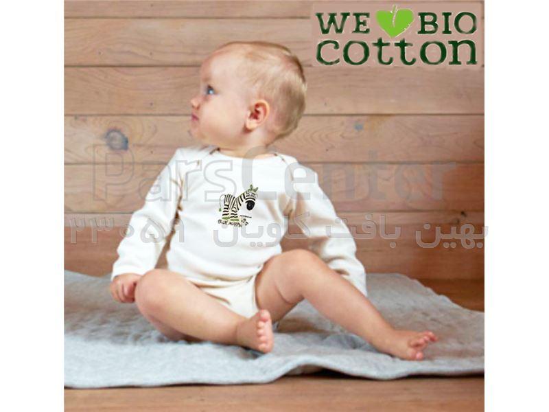 لباس 100% گیاهی نوزاد