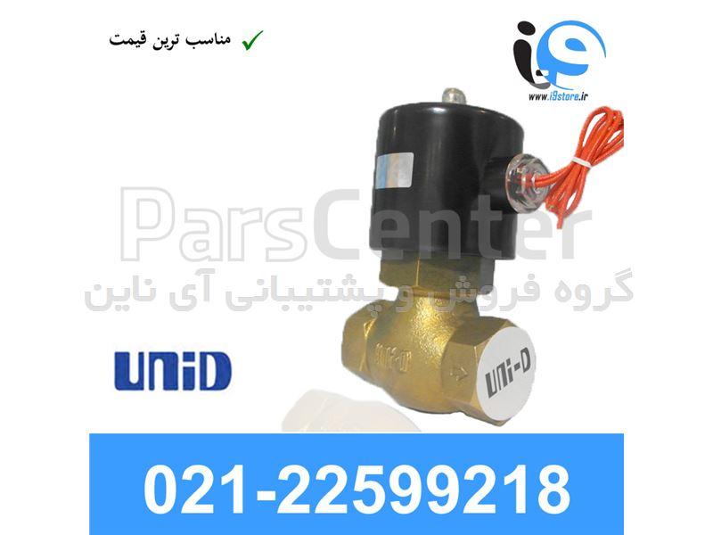 شیر برقی بخار روغن سنگین Uni-D