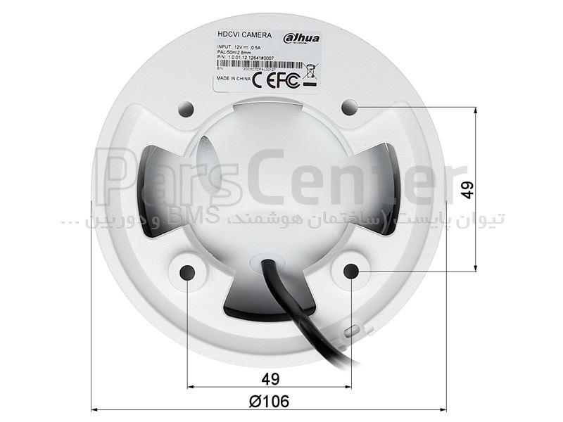 دوربین مداربسته داهوا | HD-CVI | دام | ضد آب | دید در شب | میکروفون داخلی | 2 مگاپیکسل | DH-HAC-HDW1220EMP-A