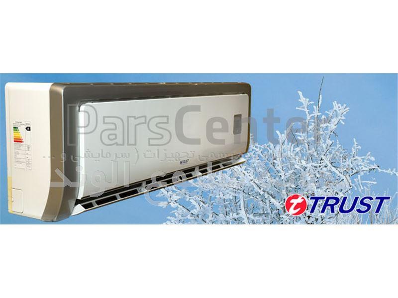 کولر اسپیلت ایستاده BTU/HR 50000 سرد و گرم تراست (TRUST) پخش پارس
