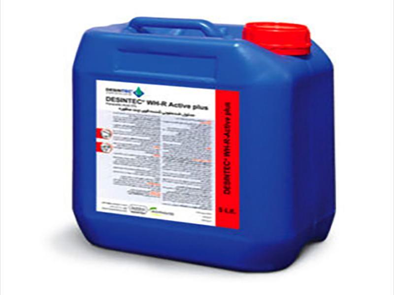 اکتیو پلاس   DESINTEC® WH-R Active plus