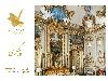 گچبری پیش ساخته سلطنتی کاخ