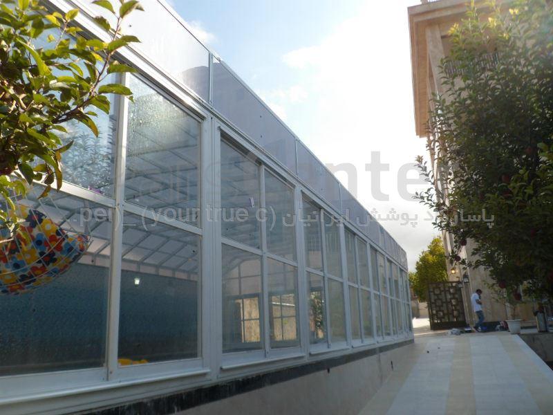 پوشش استخر شناء باغ آپارتمان - مشگین شهر خیابان نواب