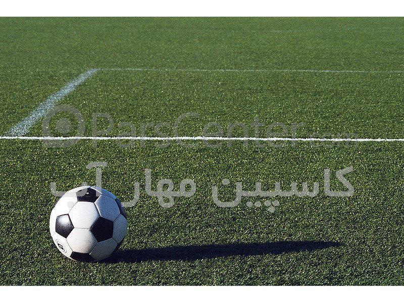 نصب چمن مصنوعی فوتبالی
