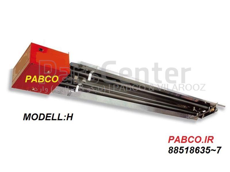 سیستم گرمایش تابشی لوله ای دیواری یا سقفی مدل H