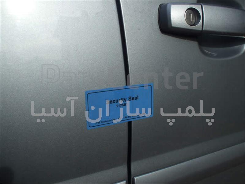 پلمپ برچسبی اثرگذار استاندارد درب خودرو
