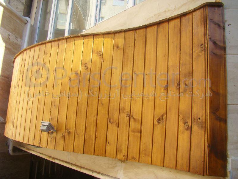 نمای چوبی