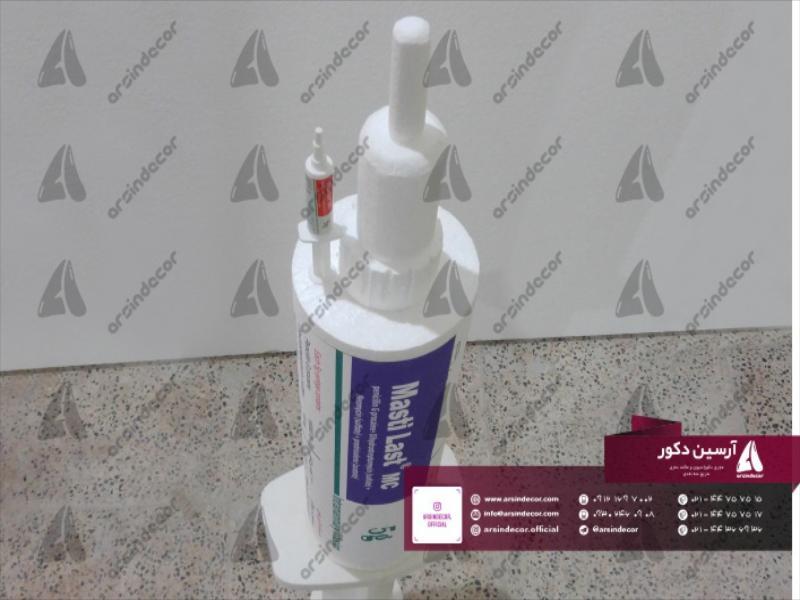 طراحی و ساخت ماکت تبلیغاتی آمپول