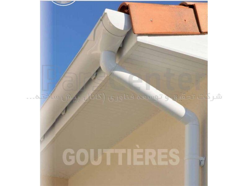 ناودان پیش ساخته مخصوص سقف های شیب دار