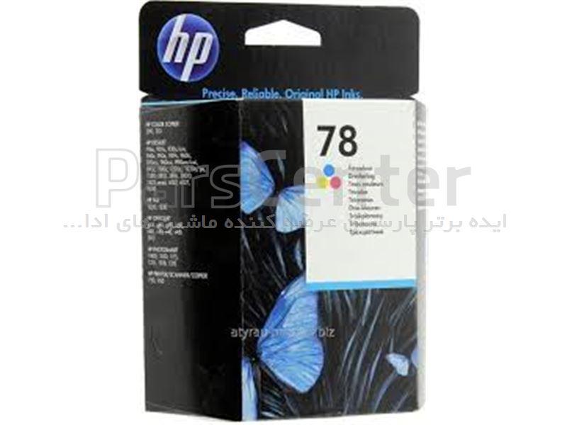 کارتریج جوهر رنگی HP (C6578DE) 78color