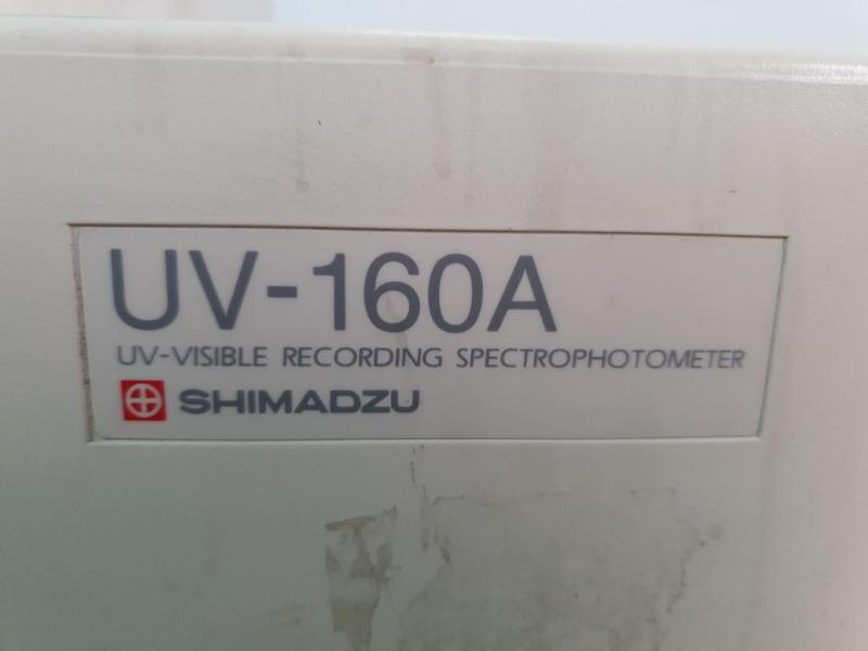 تعمیرات اسپکتروفتومتر شیمادزو SHIMADZU