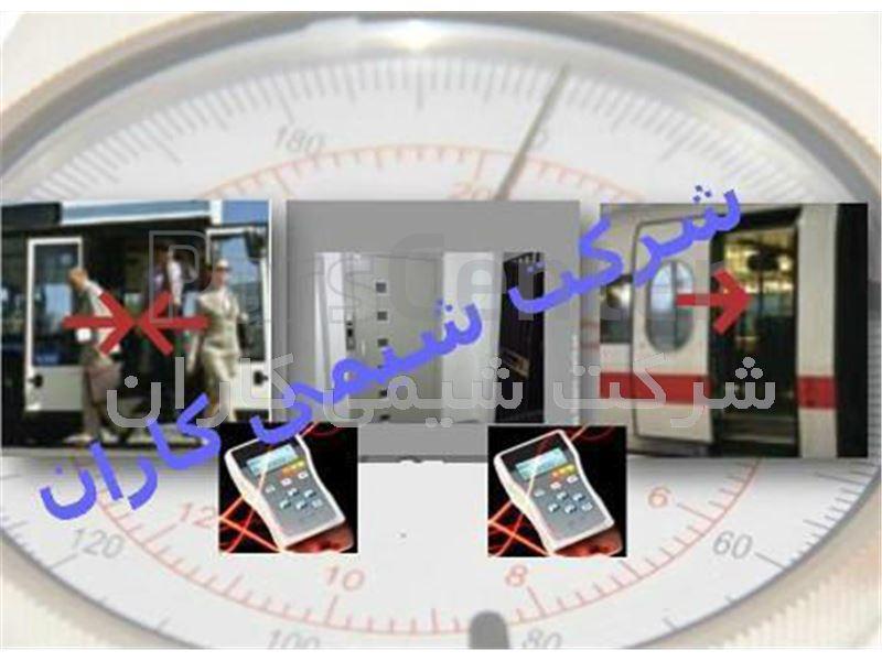 نیروسنج دیجیتالی جهت بازرسی فنی آسانسور