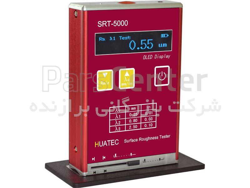 دستگاه زبری سنج دیجیتال کمپانی SaluTron آلمان مدل SRT 5000