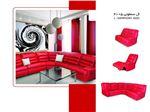 مبل راحتی ال مدل سمفونی با قابلیت ماساژ و ریلکسشو