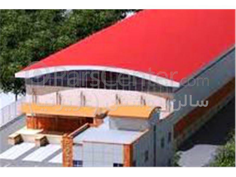 پوشش سقف-اجرای سقف-پوشش سقف شیبدار-پوشش سقف سوله-خرپا-شیروانی-انباری-حیاط خلوت-اجرای سقف اردواز-طرح سفال-ایرانیت-تعمیرات سقف