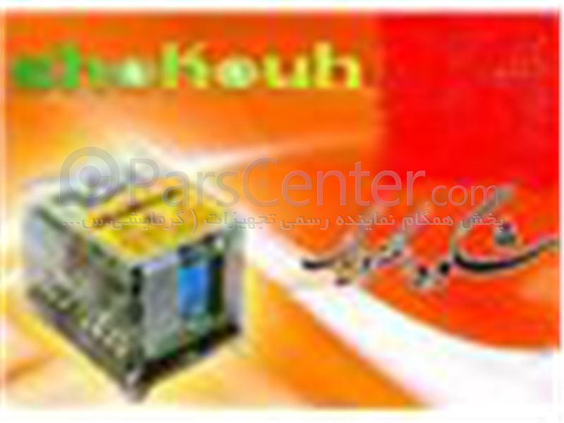 رله گازی شکوه (Shokouh) مدل 790