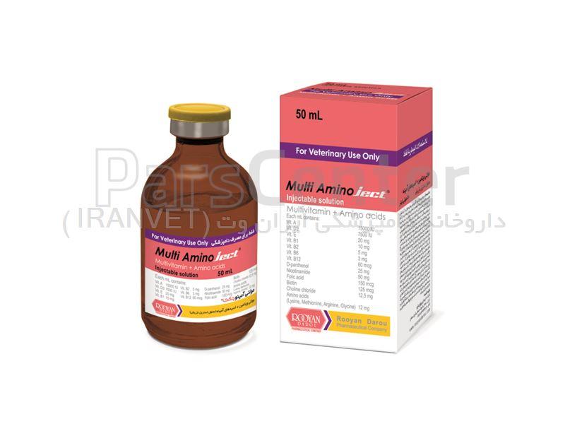 مولتی آمینوجکت( مولتی ویتامین + اسید آمینه)