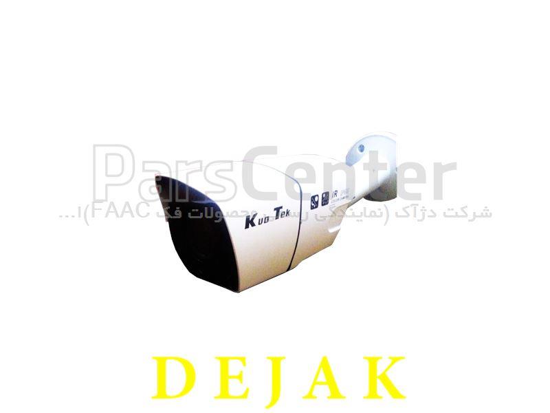 دوربین کوتک مدل 4230