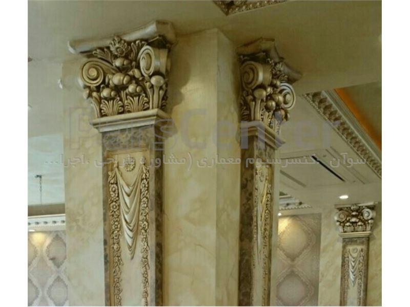ستون پیش ساخته گچبری تخت پلی یورتان ، پتینه کلاسیک سبک نما رومی
