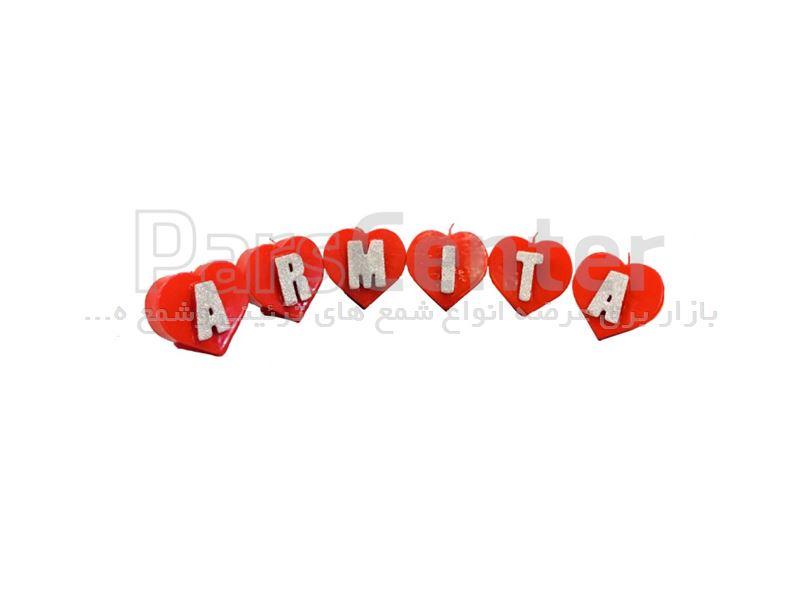 تزیین حروف انگلیسی شمع حروف انگلیسی مدل قلب - محصولات شمع در پارس سنتر