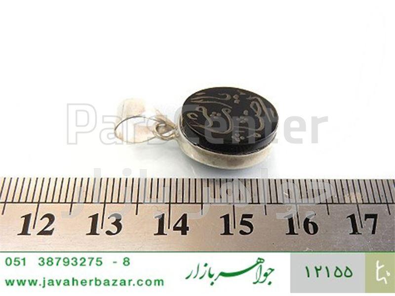 مدال عقیق حکاکی یا امام رضا فریم دست ساز - کد 12155