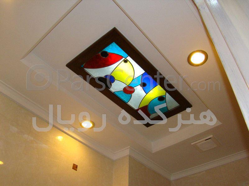 سقف کاذب شیشه ای در آشپزخانه و سرویس ، پروژه اختیاریه شمالی ...... سقف کاذب شیشه ای در آشپزخانه و سرویس ، پروژه اختیاریه شمالی