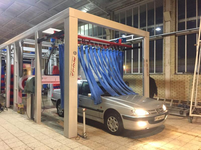 Automatic car wash installment