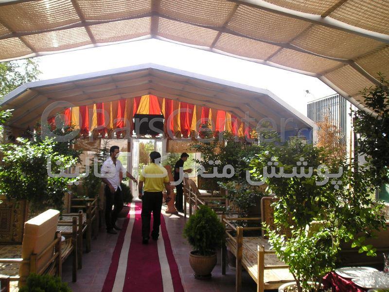 پوشش متحرک - رستوران آفالینا