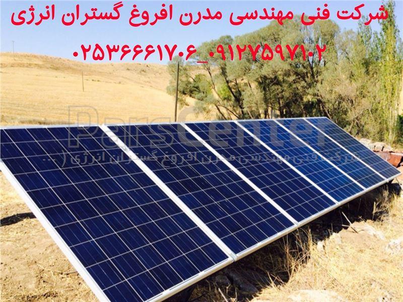 برق خورشیدی 6000 وات off grid
