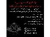 پخش عمده فول روشویی کابینتی لاکچری 100ضداب