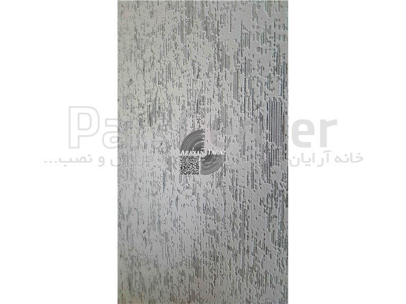 طراحی و اجرای کاغذ دیواری و پارکت (پروژه ویلایی نیاوران - سپند 2)