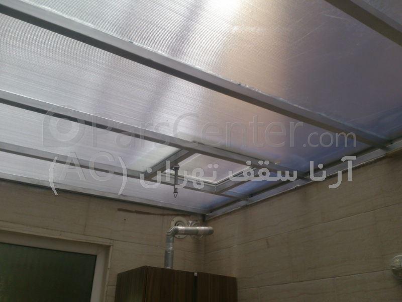 سقف حیاط خلوت (خیابان دماوند-سی متری)