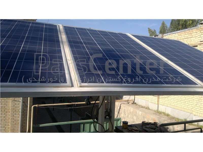 برق خورشیدی 1000 وات