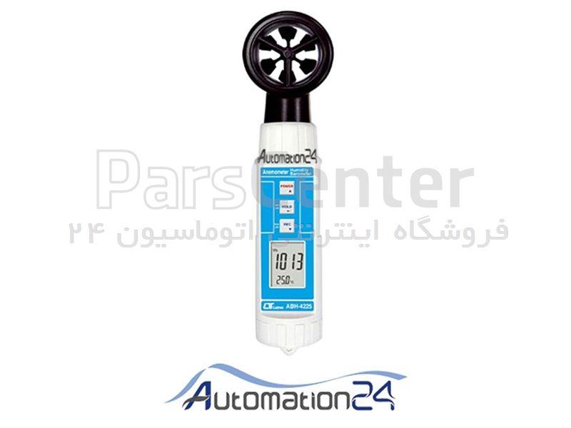 دستگاه چند کاره لوترن ABH-4225
