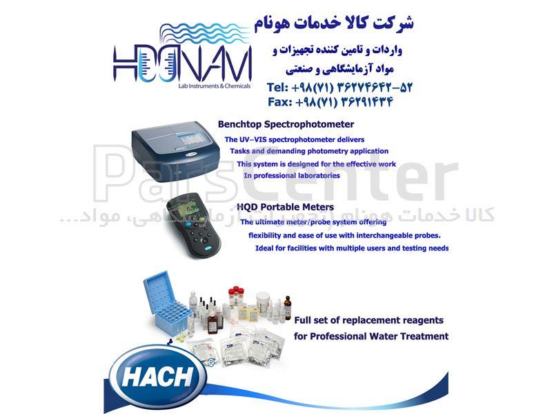 مالتی متر پرتابل HQ40D کمپانی هک به همراه الکترود