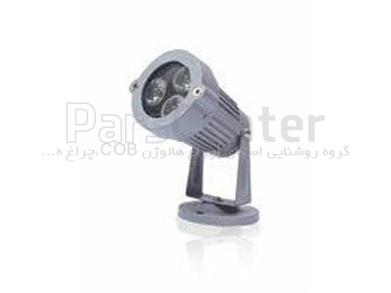 پرژکتور LED چمنی 3وات SKY