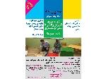 دوره جدید آموزش ریاضی با روش مونته سوری