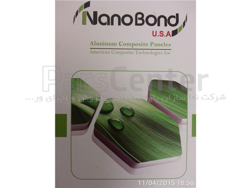 فروش ورق کامپوزیت نانوبوندUSAدرشهریار ارزان تر از همه جا