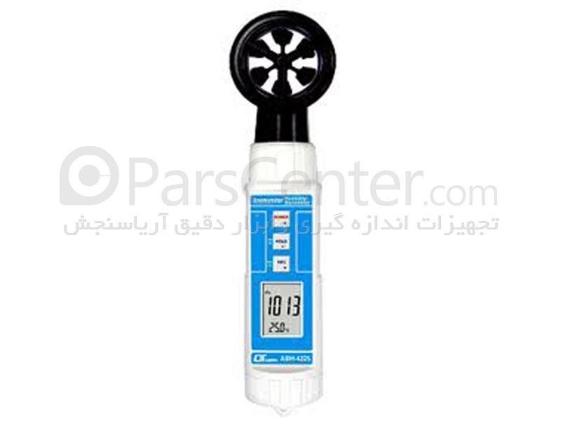 فلومتر ، سرعت سنج باد ABH-4225