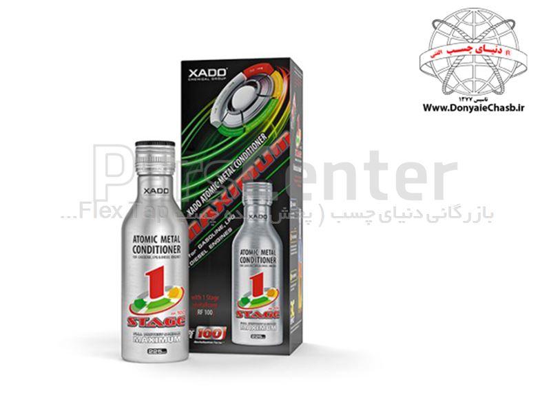 ترمیم کننده ماکزیمم موتور خودرو های سواری زادو XADO ATOMIC METAL CONDITIONAR MAXIMUM FOR GASOLINE اوکراین