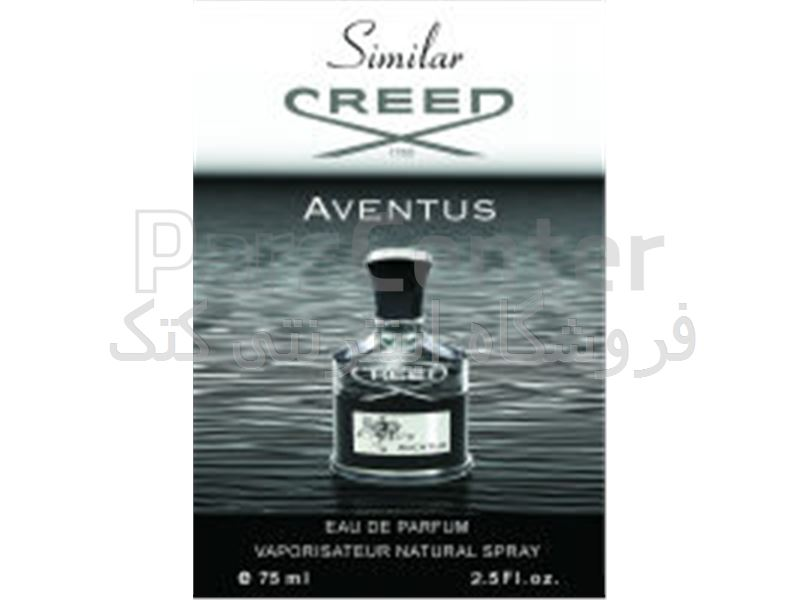 SIMILAR CREED AVENTUS