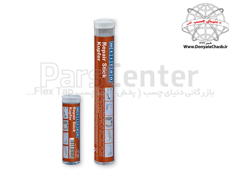 قلم تعمیراتی مس ویکون WEICON Repair Stick Copper آلمان
