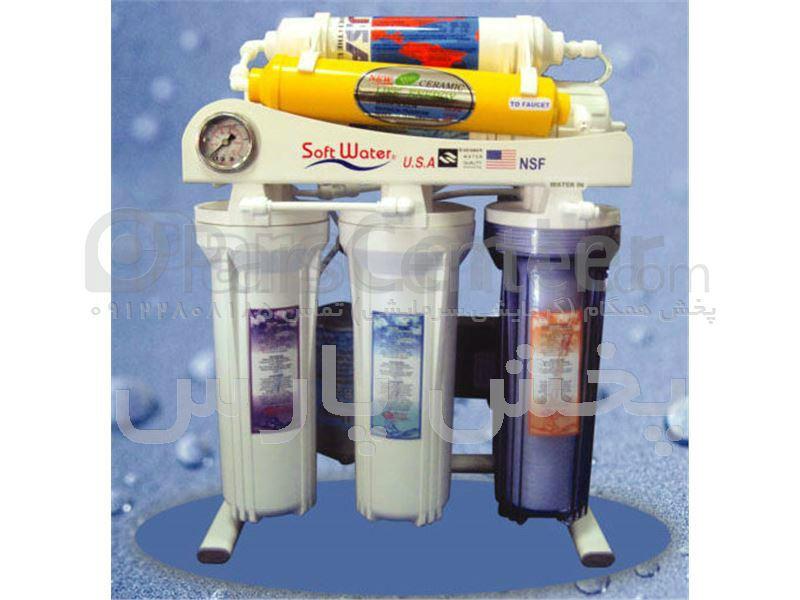 تصفیه آب خانگی سافت واتر (Soft Water) (پخش پارس)